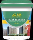氯丁胶乳沥青防水涂料优质供应