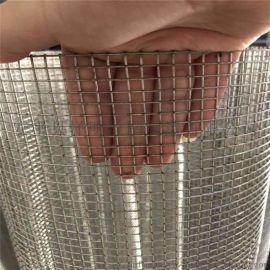 养殖防护网 不锈钢防鼠隔离网