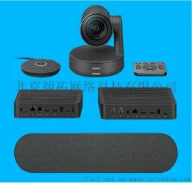 罗技 CC5000E 高清视频会议系统