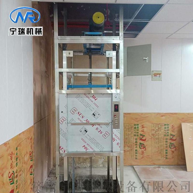 曳引式不锈钢餐梯 2 3层不锈钢传菜机