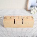創意單支酒水飲料包裝禮盒 鬆木兩用嵌合酒架酒盒
