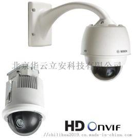 VG5-7220-EPC4博世高清室外快球摄像机