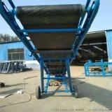 防滑装卸皮带输送机 散包两用轻型皮带输送机ljxy
