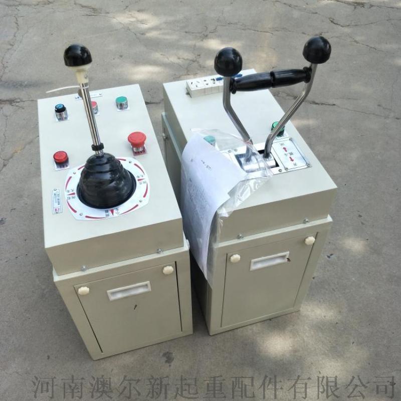 联动台配件 行吊联动台 THQ1-   /24型