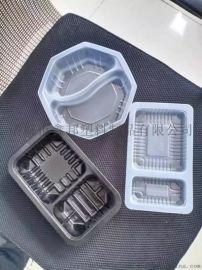 厂家直销pp双格塑料盒