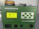 路博新款LB-2400大氣採樣器恆溫恆流