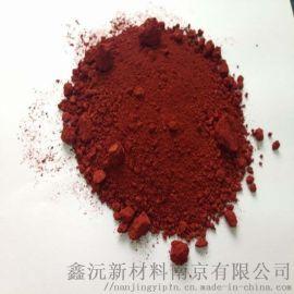 高溫氧化鐵顏料