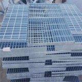 热镀锌穿孔钢格板厂家供应于围栏