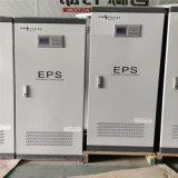 佛山2KW集中式应急控制电源工厂