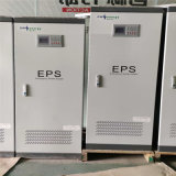 佛山2KW集中式應急控制電源工廠