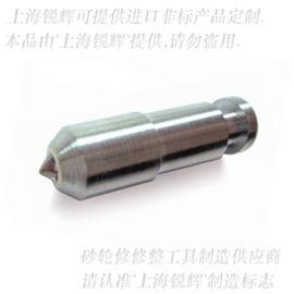 A级1.5克拉天然钻石修砂笔(直径900砂轮修正)