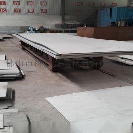 佛山316不锈钢板 316不锈钢工业板