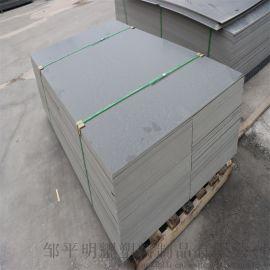 厂家供应PVC硬板 聚氯乙烯板