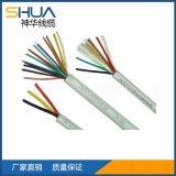 国标信号电缆 电线电缆