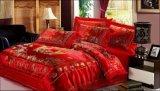 合肥高档床上用品,合肥四件套,合肥羊毛被毯