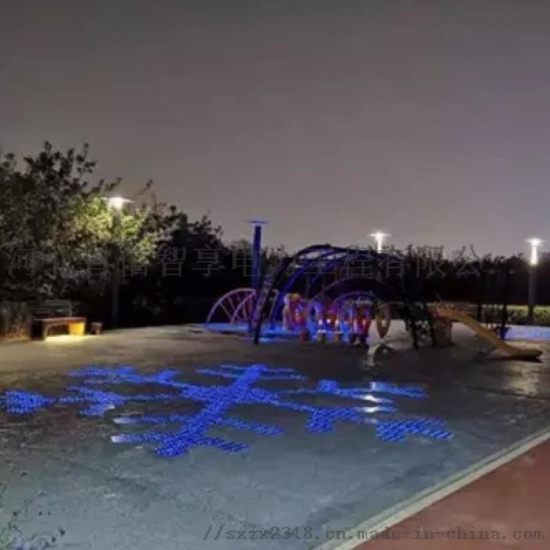 首信智享LED太阳能地砖灯、太阳能地埋灯