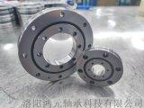 RU系列交叉滾子軸承買得放心-RU297(X)
