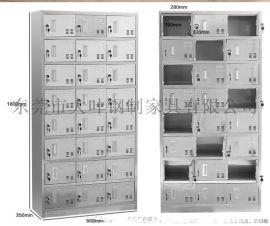 东莞不锈钢储物柜,健身房用九门不锈钢储物柜