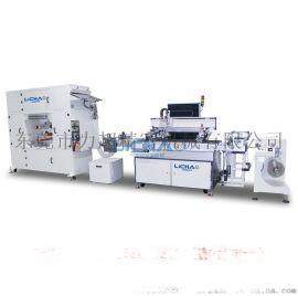 丝印机,电热膜全自动丝印机,全自动丝印机东莞力超