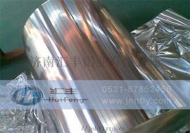 铝箔 工业铝箔 包装铝箔 铝箔生产厂家