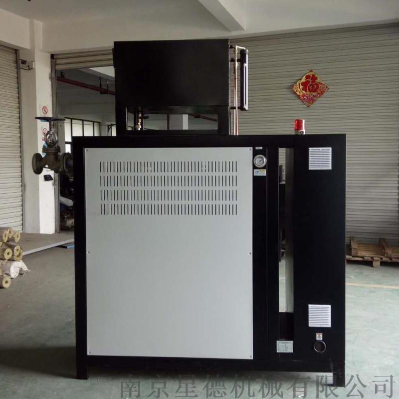 反应釜导热油电加热器,反应釜油加热器