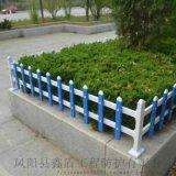 辽宁铁岭pvc材料护栏 草坪护栏照片价格