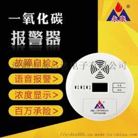一氧化碳气体报警器、可燃甲烷探测器