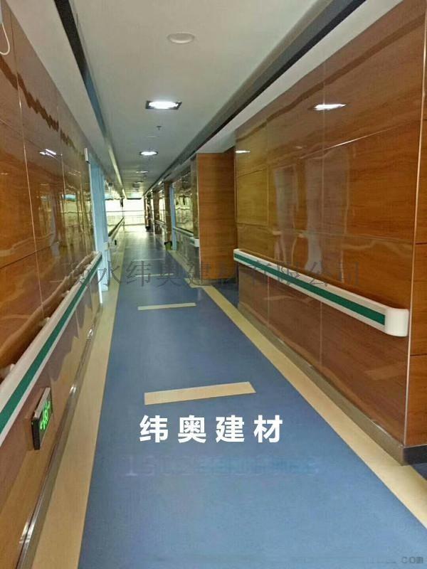 走廊PVC扶手A医院走廊PVC扶手A走廊扶手厂家