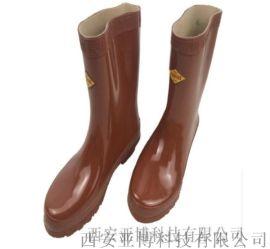 西安供應絕緣鞋13772162470
