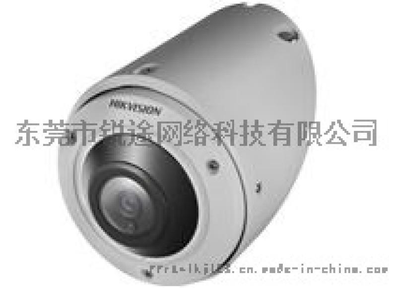 东莞高清监控系统厂家浅析监控摄像头的安装流程