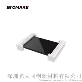 bromake光大同创定制一次成型方管缓冲epe包装