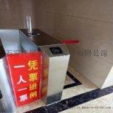 大型洗浴中心电子手牌会员营销系统