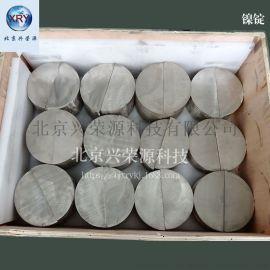 99.99%镍锭 镍材 4N高纯镍可订制