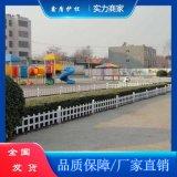 江苏扬州草坪护栏 pvc围栏 绿化护栏可定制