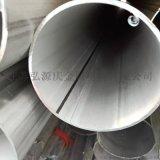 310S不锈钢圆管 310S不锈钢拉丝圆管