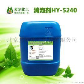 厂家直供合成乳胶用消泡剂,轻松助剂解决乳胶起泡问题