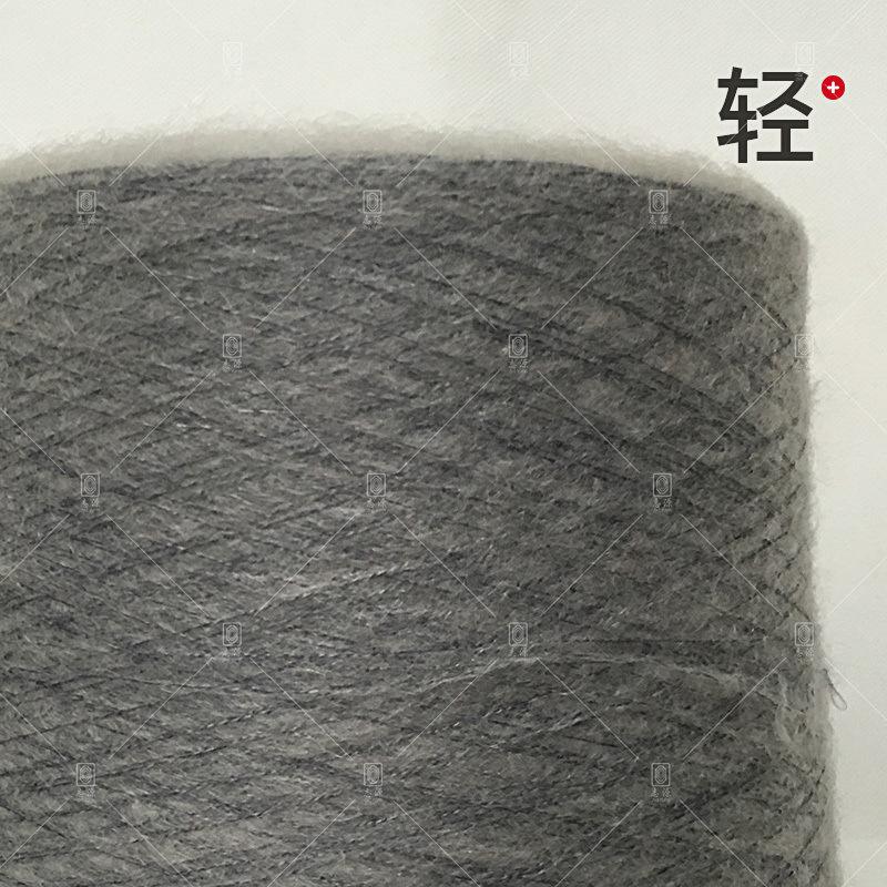 【志源】马海毛厂价,高比例马海毛,超细马海毛, 1/18NM马海毛