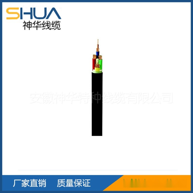 0.6/1KV聚乙烯絕緣和聚氯乙烯絕緣護套電力電纜