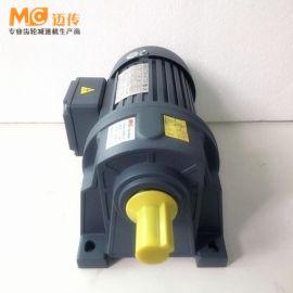 小型齿轮减速机2200W 上海杨浦小型齿轮减速机