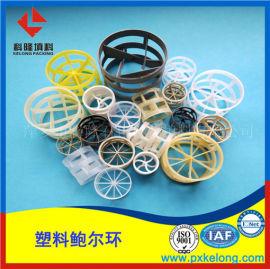 塑料PP鲍尔环对比聚丙烯拉鲁环填料使用效果