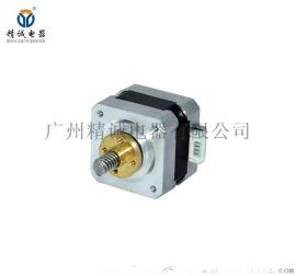 精诚电器42BYG1202-25直线丝杆步进電機