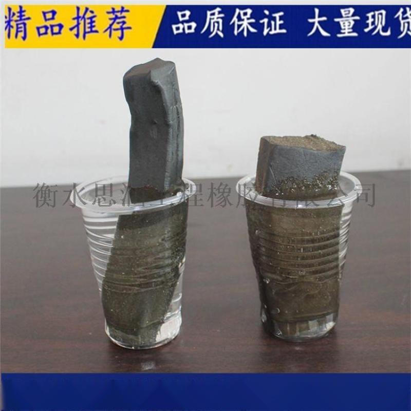 复合橡胶止水条 Q235钢板止水带 泡沫板