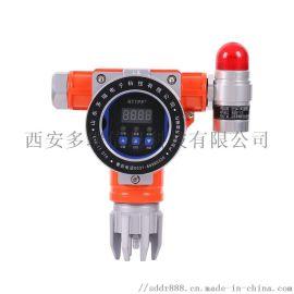 固定式一氧化碳气体气体报警器DR-TC200探测器