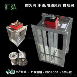 上海汇弘风机厂家直销280度70度高温消防止回调节阀防火阀