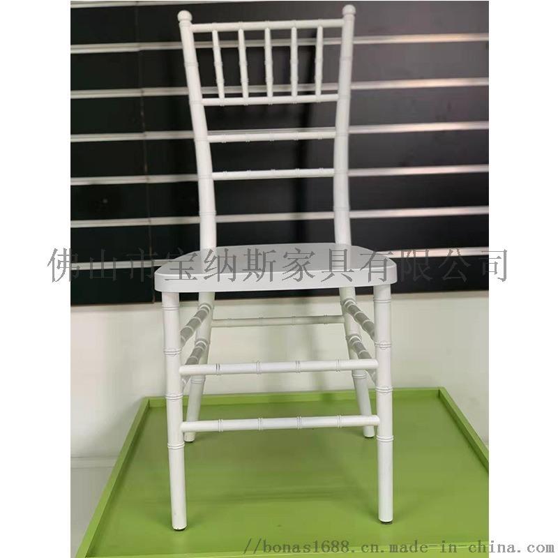 亚克力水晶椅可拆卸拿破仑椅子透明皇冠椅酒店竹节椅