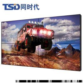 同时代(TSD)三星拼接屏多媒体会议展厅显示器ktv酒吧液晶大屏 三星46英寸3.5mm