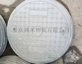重庆重型复合井盖生产厂家