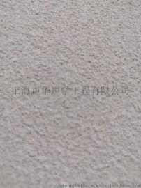 上海防火硅砂吸音板厂家