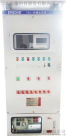 石油化工的安全防护罩防爆正压配电柜