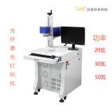 激光打标机光纤激光机激光机 宁波汉思KS-20激光机 镭射打标机激光机